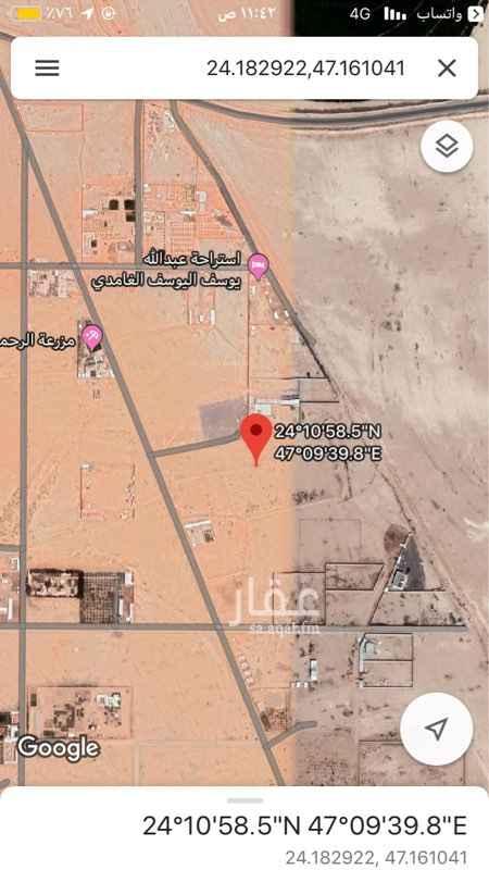 1580650 ارض للبيع في الرحمانية  مساحتها : 5000  موجود صك عليها واصلها زفلت و كهرب ومويه موجود لوكشين