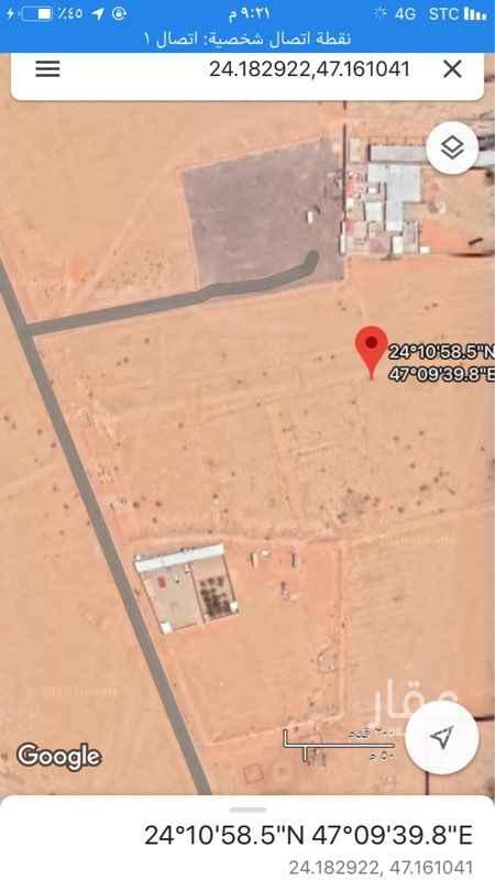 1647884 ارض للبيع في الرحمانية على طريق الخرج  مساحتها : 5000  موجود صك عليها واصلها زفلت و كهرب  موجود لوكشين الحد : 180