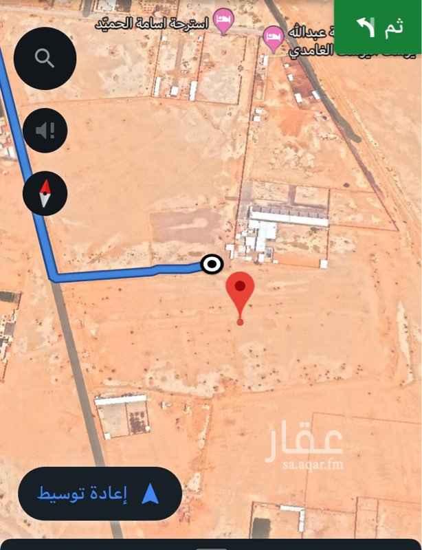 1691333 ارض للبيع في الرحمانية على طريق الخرج  مساحتها : 5000  موجود صك عليها واصلها زفلت و كهرب  موجود لوكشين الحد : 170