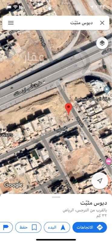 1401697 ثلاث اراضي  وحدة على شارعين ٢٠ م والباقي على شارع ٢٠ م