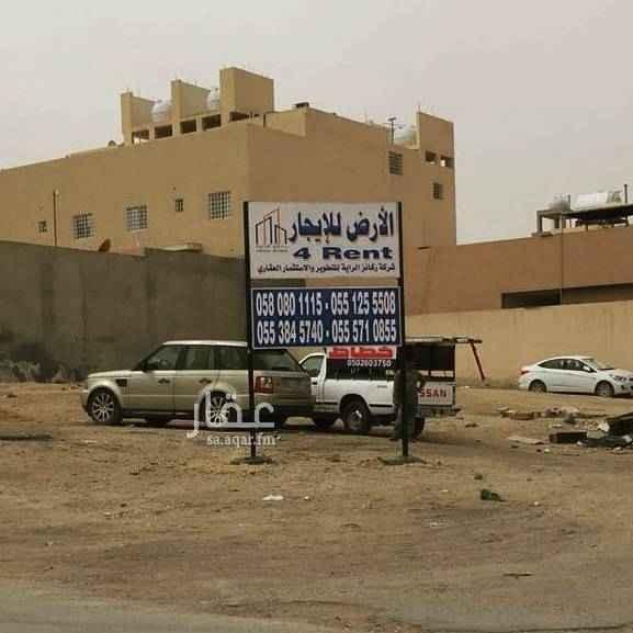 1407170 ارض للإيجار طريق الامير محمد بن سعد