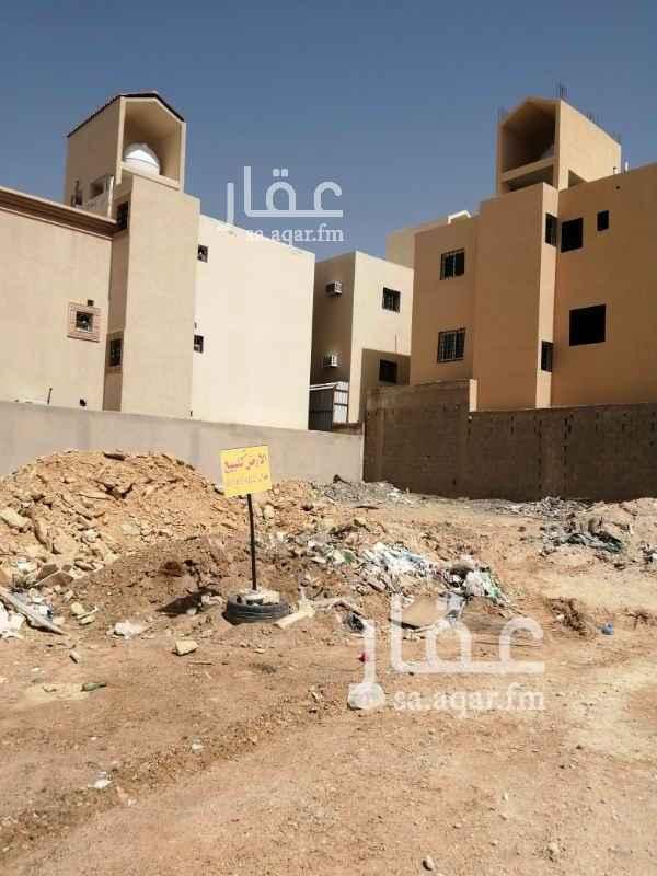 1524873 ارض للبيع في شارع الطائف، حي ظهرة لبن، الرياض، سكني،  على شارعين 20 متر شمال + غرب المساحة 400 متر مربع.