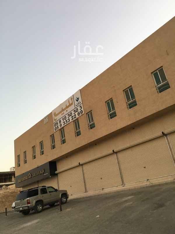 1738611 عمارة تجارية على طريق عثمان بن عفان جنوب سلمان ،، مساحات مفتوحة تصلح مراكز تدريب و مستوصف ،، اضافة لمحلات تجارية ممكن تأجر منفردة