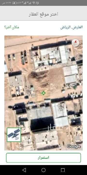 1558571 للبيع ارض سكنية في حي العارض غرب طريق الملك عبدالعزيز شمال القوات الاطوال ١٦/٥علي الشارع عمق٢٥