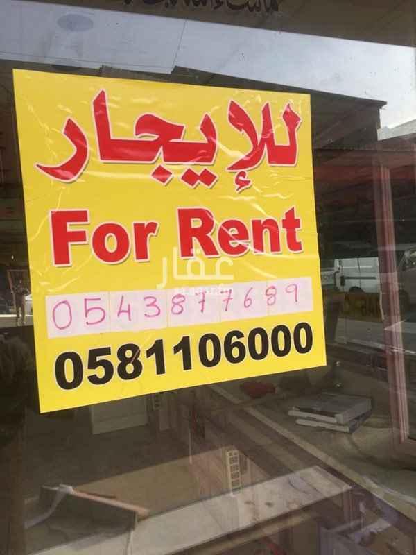 1757626 بسم الله  محل للإيجار فتحتين  الموقع ممتاز بالقرب من شارع الغرابي لزينة السيارات  وبجنب سوق الخيام ومقابل مطعم فلبيني.