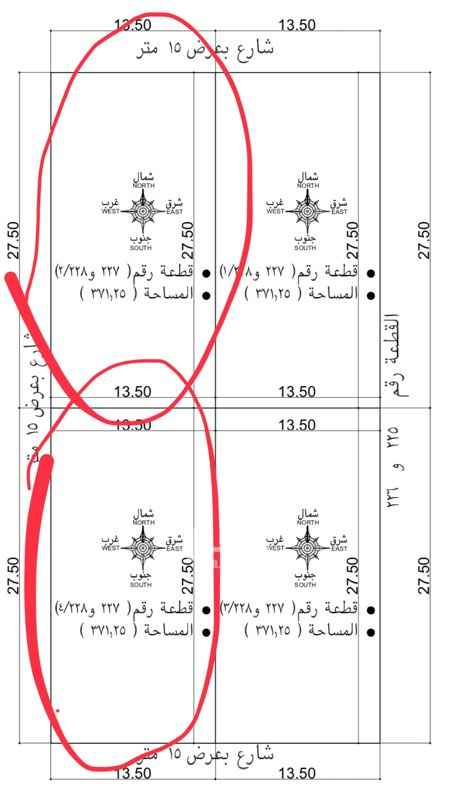 1755845 قطعتين  الاولى شمالي غربي الثانيه جنوبي غربي مساحة كل واحدة ٣٧١،٢٥م التواصل بالواتس فقط