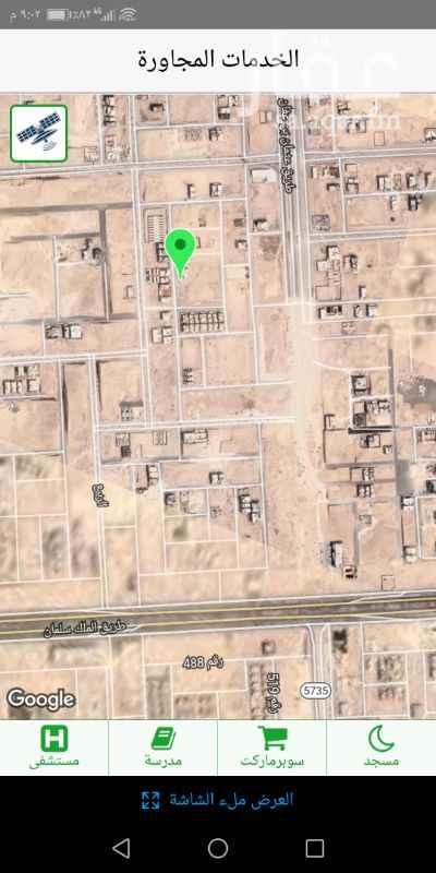 1269292 للبيع ارض سكنية في حي النرجس الكيلو الرابع الغربي الاطوال 25 ×25   السوم 1450 البيع 1500 حصري من المالك