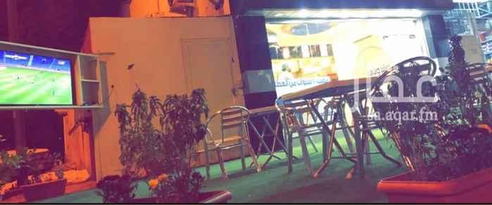 1682091 محل تجاري متخصص في العصائر الطازجة والشاورما مجهز بكامل التجهيزات، والمحل شغال منذ عشر سنوات حتى الآن، المحل متميز ومعروف بالعصائر الطبيعية، كما يوجد جلسة خارجية وشاشة عرض مباريات،الموقع مميز. المحل يشمل مستودع وعدد 2 غرفة للعمالة. الايجار مدفوع حتى شهر 1441/06.