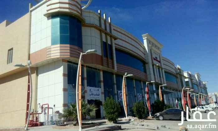 311605 عماره مكتبيه على طريق حفصه حي الروضه شمال. بلدية الروضه