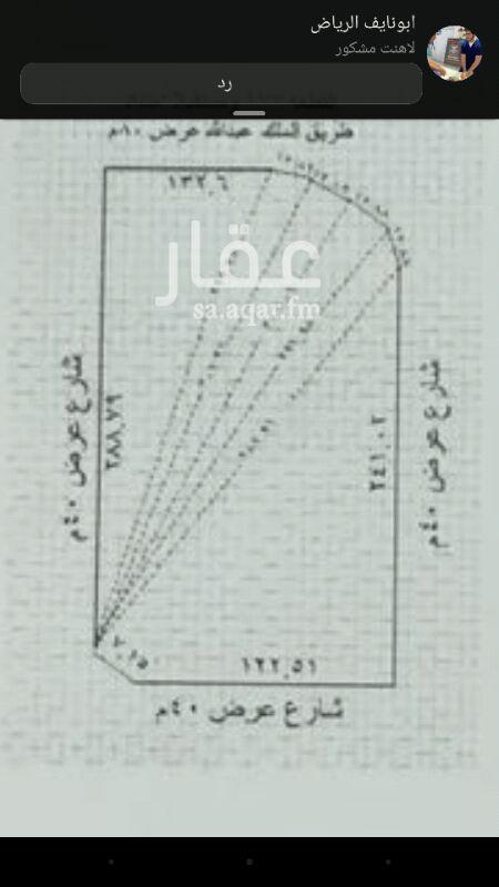 474881 ارض تجاريه على طريق الملك عبدالله تقاطع السلطان قابوس واثنين شوارع عرض40
