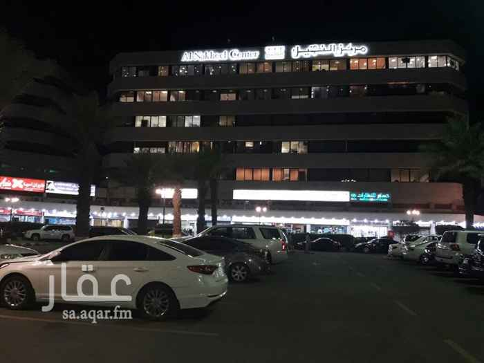 1811099 مركز النخيل التجاري شارع فلسطين حي الحمراء ادارة شركة انتماء للخدمات العقارية  للتواصل المباشر  السيد / ياسين عبدالله 0568681272