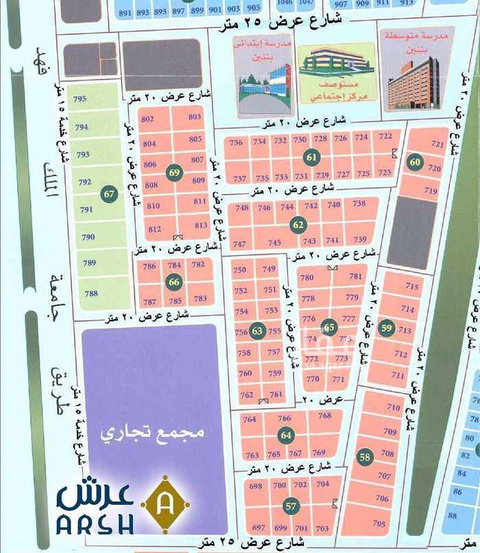 1708504 للبيع ارض استثمارية في تلال الدوحة مساحة ٨٦٩م شارع ٢٠شرق الاطوال ٢٠.٨٧ * ٤١.٦٤ السعر ٣٢٠٠ريال للمتر