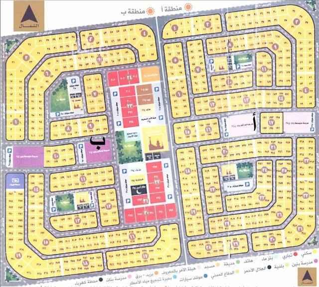 1753619 للبيع اراضي سكنية في حي الرمال  ( رملة جمان ) مساحات حول ٢٠٠٠م  السعر ٥٥٠ريال للمتر