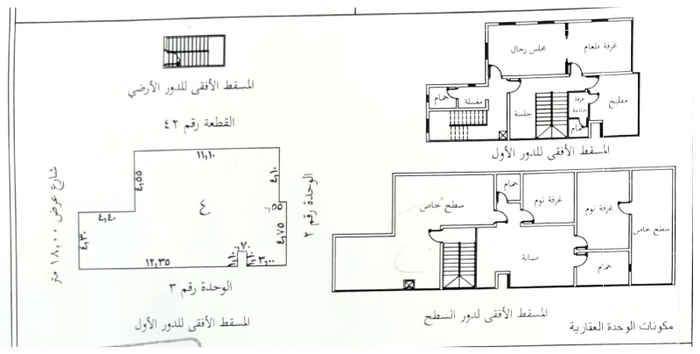 1637109 دوبلكس علوي يتكون من الطابق الأول والثاني ويضم: مجلس رجال-جلسة-غرفة طعام-صالة-مطبخ-4 حمام-2 غرف نوم-مغسلة-غرفة خادمة-2 سطح خاص يمكن بناءهما كغرفتين. سعر المتر تقريباً 1350 ريال فقط  السعر لمدة محدودة بسبب الحاجة للسيولة النقدية. يضاف 2.5 عمولة السعي وقت الاتصال من 9  صباحا حتى 4 عصرا