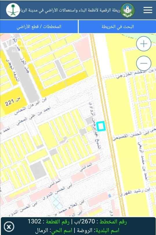 1822779 أرض تجارية مساحة خمسة آلاف (٥٠٠٠) متر مربع مطلّة على ثلاثة شوارع موقعها على طريق الجنادرية حي الرمال واجهة شرقية ٧٧ متر على طريق الجنادرية العام مؤجّرة حاليّا بمئة ألف ريال