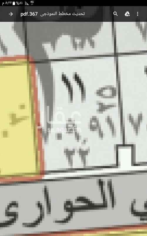 1339998 مخطط النموذجي للمحيسن مميزات الموقع متوفر فيه كل الخدمات: - عرضها على الشارع 10م يوجد فيها عداد كهرباء- قريب من مطار الامير محمد بن عبدالعزيز - مطله على قطار الحرمين- مداخلة على طريق القصيم - مداخلة على طريق الملك عبدالعزيز  * نستقبل عروضكم وطلباتكم *  ( يوجد لدينا مؤسسة للمقاولات العامة)  - بنآء العمائر والفلل والأستراحآت_الأسعار مميزة وتنافسية - خبرة كبيرة في مجال البناء:( مصنعي وعظم و التشطيب)   (نسعد بتعامل معكم ودمتم بخير)