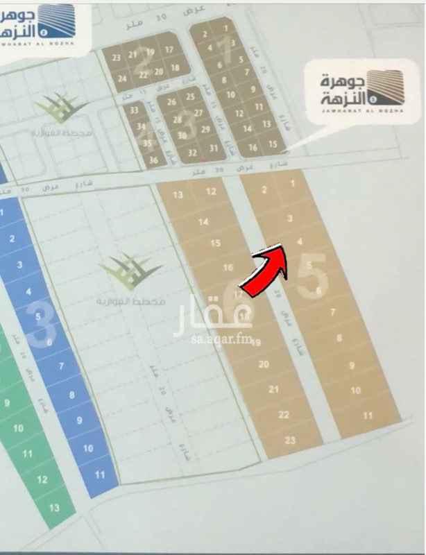 1650381 أرض للبيع في جوهرة النزهة رقم 4 المساحة 473م السعر 1,150 ريال