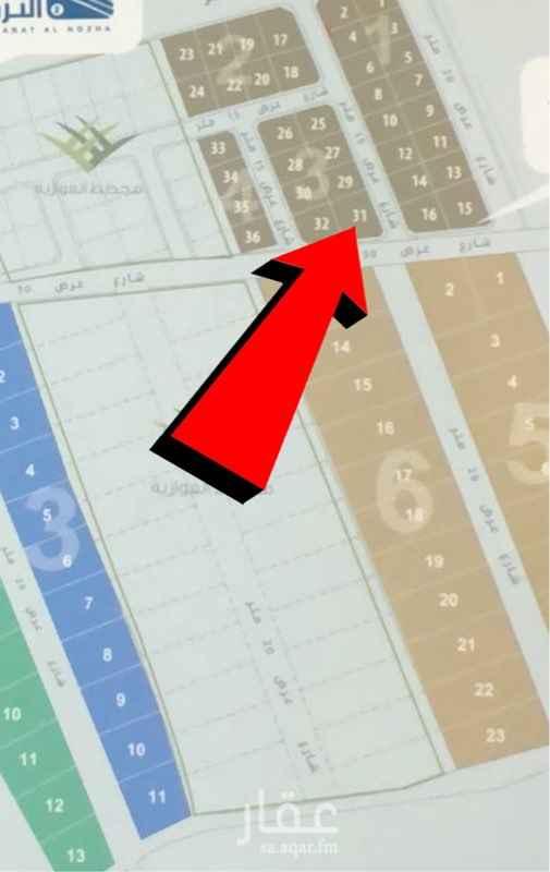 1650386 أرض للبيع في جوهرة النزهة رقم 31/1 المساحة 318م شارع عرض 15 المنطقة رقم ( 3 ) سعر المتر 1,250 ريال