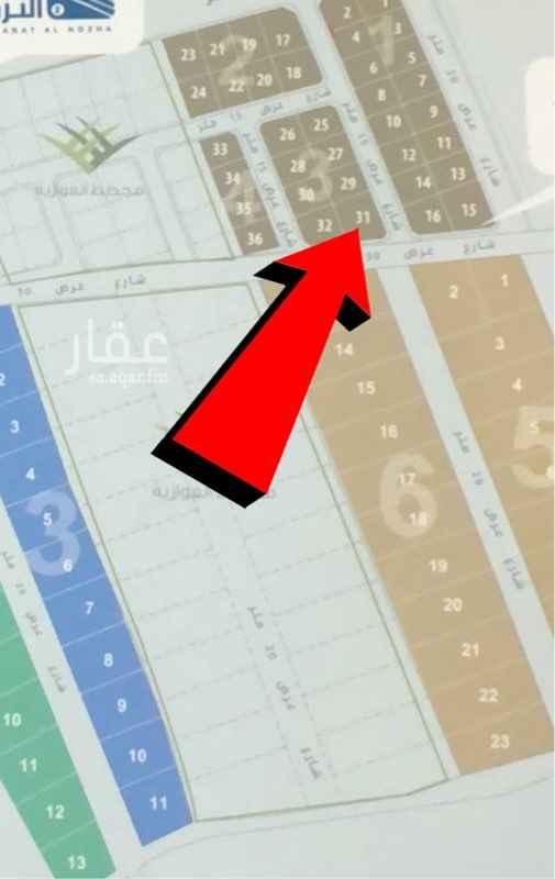 1650393 أرض للبيع في جوهرة النزهة رقم 31/2 المساحة 361م شارع عرض 15 المنطقة رقم ( 3 ) سعر المتر 1,250 ريال