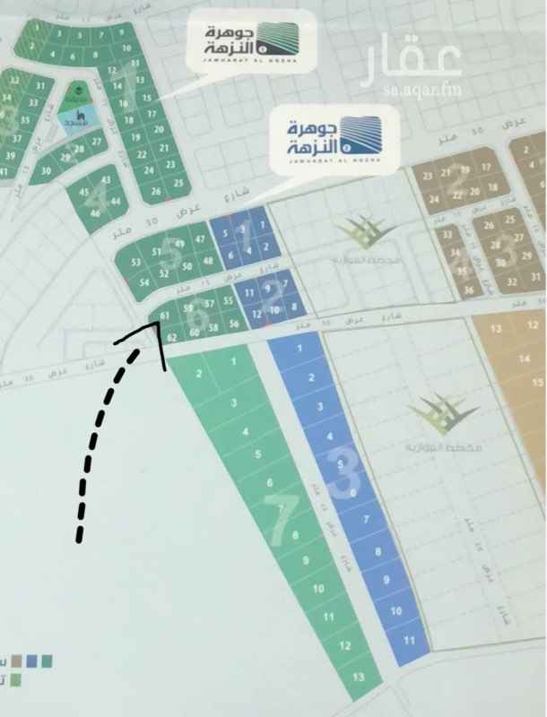 1650404 أرض للبيع في جوهرة النزهة رقم 61/3 المساحة 270م شارع عرض 15 السعر 1,250 ريال