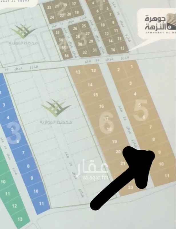 1650454 أرض للبيع في جوهرة النزهة رقم 9 المساحة 520م شارع عرض 20 شرق سعر المتر 1,200 ريال