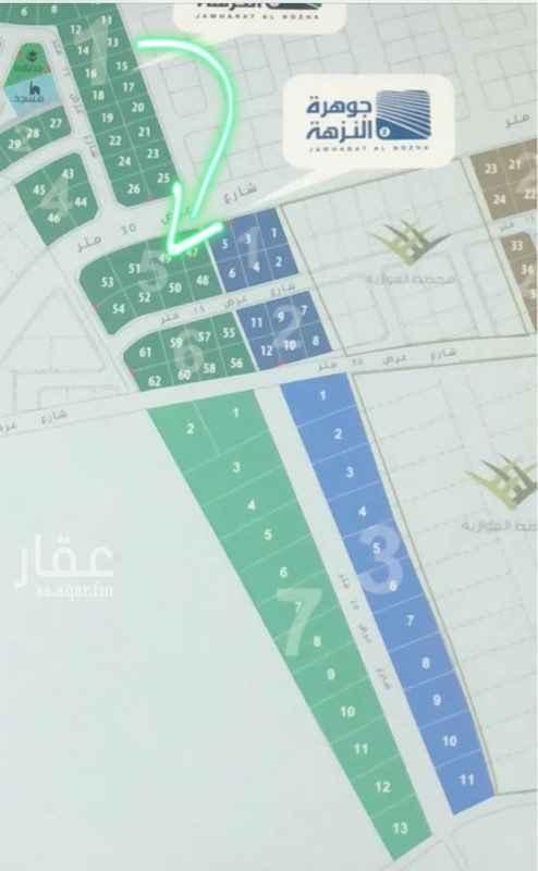 1650473 أرض للبيع في جوهرة النزهة رقم 49/1 المساحة 691م شارع عرض 30 سعر المتر 1,200 ريال