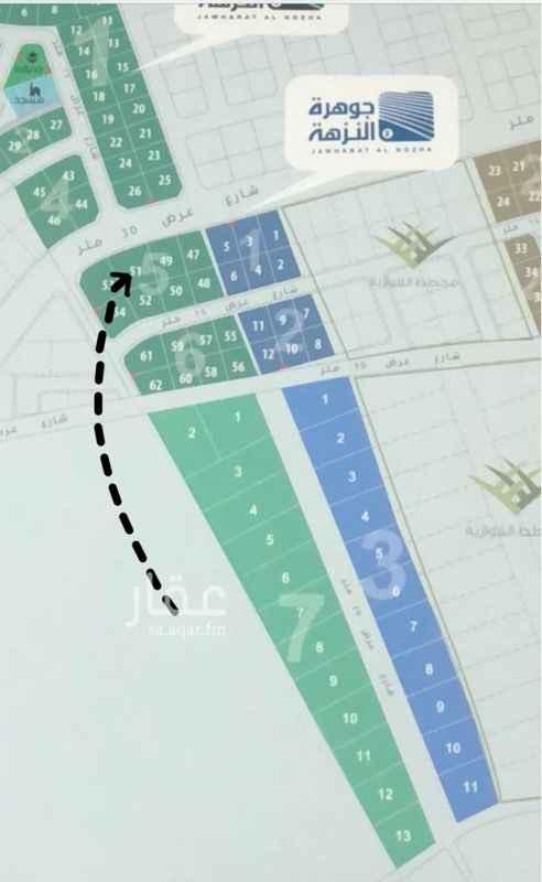 1650478 أرض للبيع في جوهرة النزهة رقم 51/1 المساحة 867م شارع عرض 30 سعر المتر 1,200 ريال