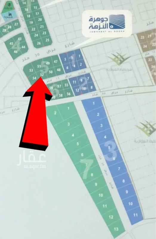 1650486 أرض للبيع في جوهرة النزهة رقم 52/1 المساحة 594م شارع عرض 15 سعر المتر 1,200 ريال