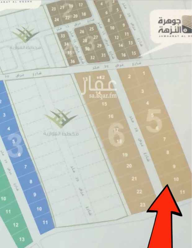 1650499 أرض للبيع في جوهرة النزهة رقم 10 المساحة 480م شارع عرض 15 سعر المتر 1,200 ريال