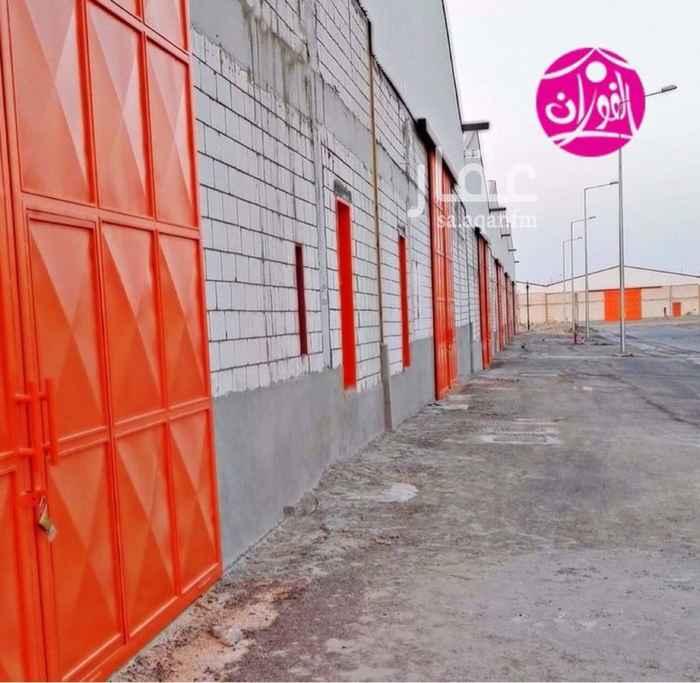 1281872 مستودعات + ورش + مصانع شمال الرياض