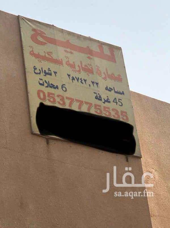 1577992 عماره سكنيه + تجاريه مطلة على مترو الرياض و تقع في سوق المرقب جنوب الرياض على ثلاثة شوارع بمساحة ٧٤٢،٣٢ م٢  تحتوي على ٤ محلات و ٤٥ غرفه للتواصل يرجى الاتصال على ٠٥٣٧٧٧٥٥٣٥  السعر قابل للمناقشه