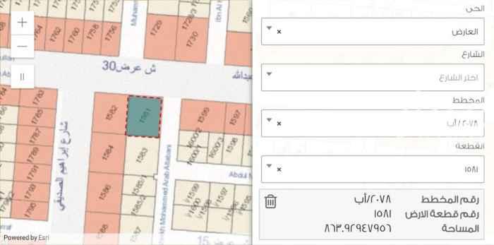 """1266135 🗺️..  من المالك مباشرة / للبيع أرض ( تجاري ، سكني ) شمال الرياض بموقع جميل ومميز ..×  ¬°° بيانات العقار : - حي العارض ( الأمانة سابقاً ) في منطقة الرياض الجديدة - يقع العقار على شارعين - واجهة العقار جنوبي شرقي - يحده من الشرق شارع عرض """"30 متر"""" - يحده من الجنوب شارع عرض """"15 متر"""" - مساحة العقار الإجمالية ( 864 متر مربع ) - أطوال العقار ( 32 شمال & 27 شرق )  🌍..  البيانات التفصيلية للأرض : ×  رقم المخطط (  2078/أب  ) ×  رقم قطعة الأرض (  1581  )  🏳️..  المعلن هو مالك العقار"""
