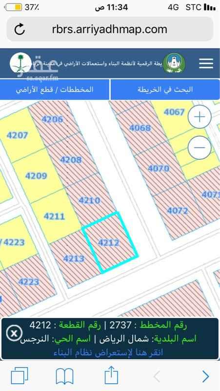 1444839 ارض للبيع بحي النرجس الكيلوا الخامس الشرقي  جنوبية شرقية مساحة 1050م  شارع 36 جنوبي و 30 شرقي  الاطوال 30*35  السوم 1750 مباشر