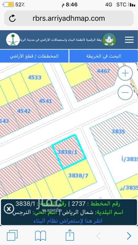 1461113 ارض للاجار بحي النرجس الكيلوا الرابع غرب عثمان بن عفان على شارع 36  المدة 10 سنوات