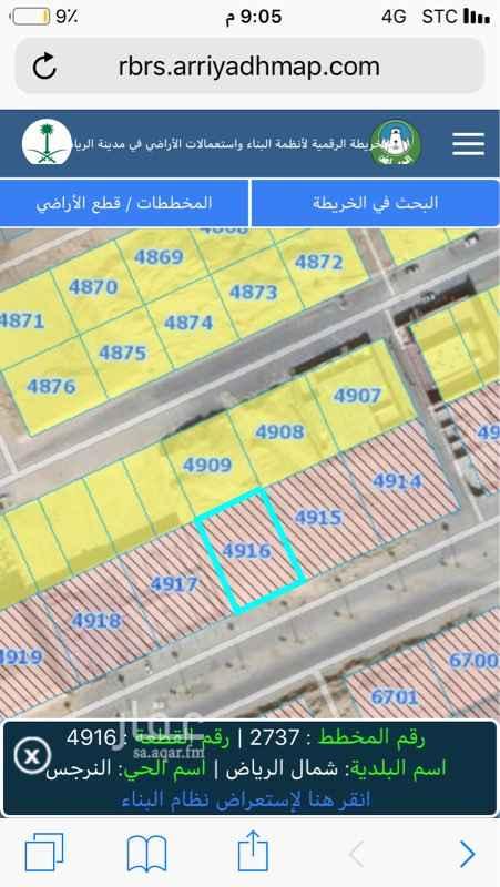 1528187 ارض للاجار مساحة 875م اطوالها 25*35 جنوبية شارع 36 نافذ على عثمان وفيصل بن بندر مصرح عليها محلات