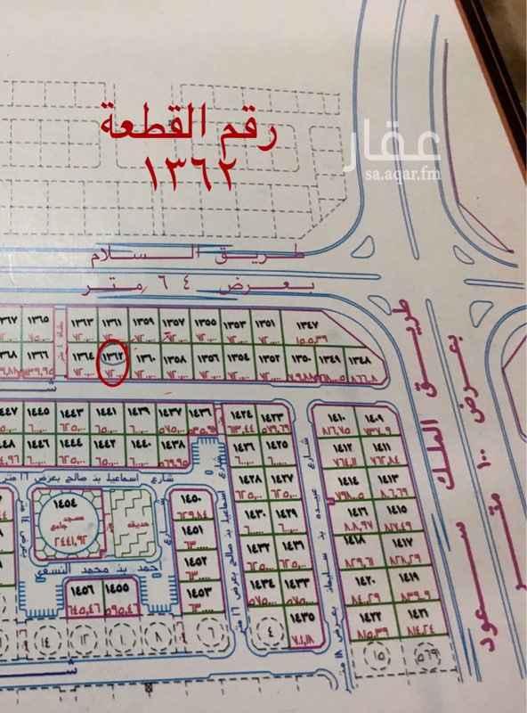 1414002 ارض بمخطط واحة السلام المرحلة السادسة بينها وبين طريق السلام الذي بعرض 64 م قطعه واحدة.  *من المالك مباشرة