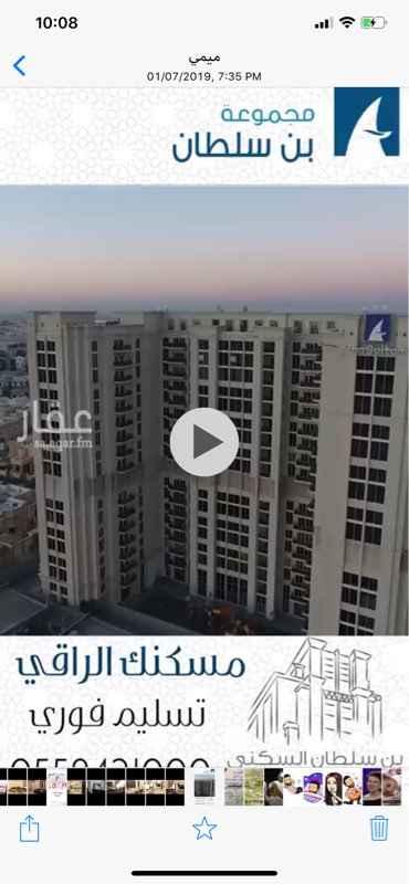 1616897 أبراج السلطان السكنية / شقق تمليك مختلفة المواصفات  تحتوي على تكييف مركزي / دواليب مطبخ وأجهزة منزلية