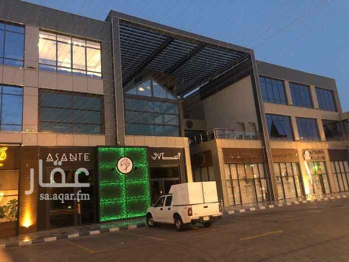 1583949 مكاتب للايجار في مول بوليفارد العوالي على امتداد طريق ابراهيم الجفالي  يتميز المكتب بموقع استراتيجي في حي العوالي مكة المكرمة