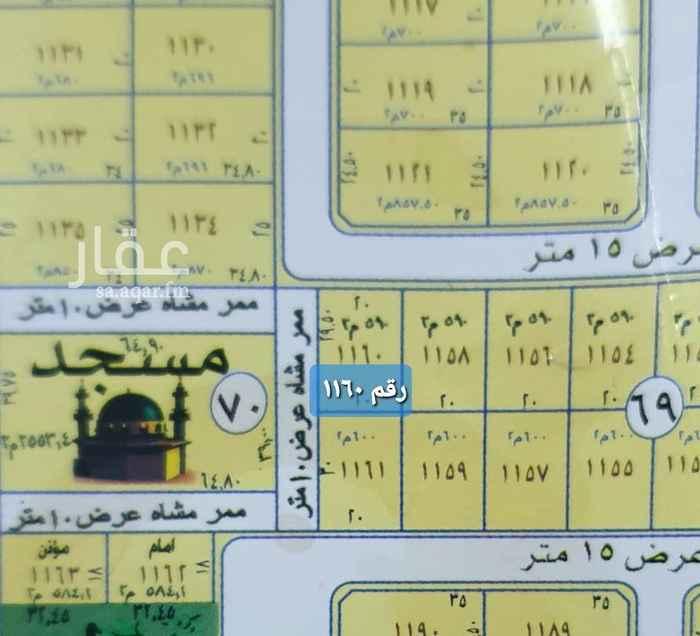 1792037 للبيع ارض رقم ١١٦٠ بلك ٦٩ مساحتها ٥٩٠ م  في حي الهدا الرابع على شارعين جنوبي غربي ١٥ متر تفتح على مسجد
