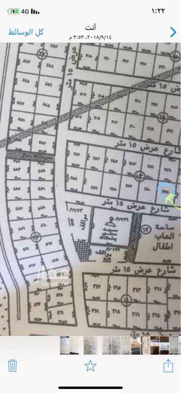 1117950 ارض لبيع حد ٣٠٠ الالف