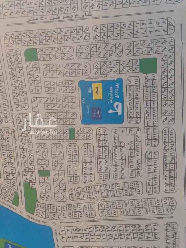 1401049 للبيع ارض في مخطط الخالدية ط  مساحة ٧٥٠م  شارعين١٥ مطلوب ٨٠٠ الف ريال  للتواصل 0559837947