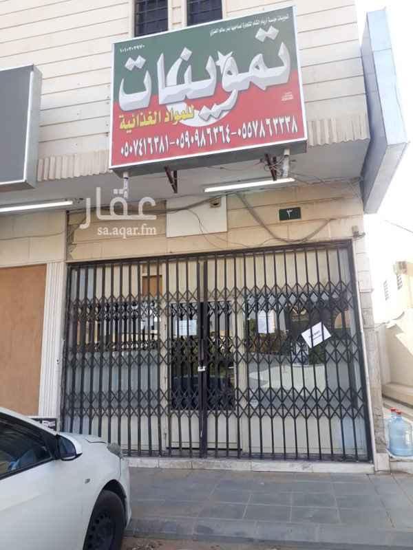 1120542 المحل خلف نادي ومدارس التربية النموذجيه بحي الريان