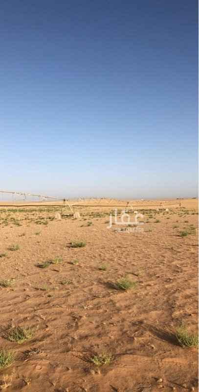 1669752 مزرعه مساحته 150000  يوجد بها بئر  ومكينة ماء ودفاعه  ومحواري ٤ ابراج  بها حوالي ١٢٠ نخله  صكين زراعي  عمق الماء ٢٣٠ متر    واتساب :0594549008