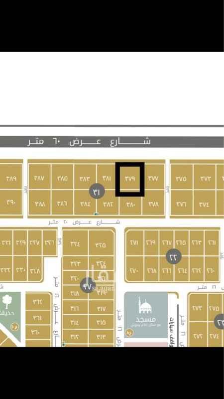 1710611 ارض مميزة على شارع الستين في درة النخيل بالخبر