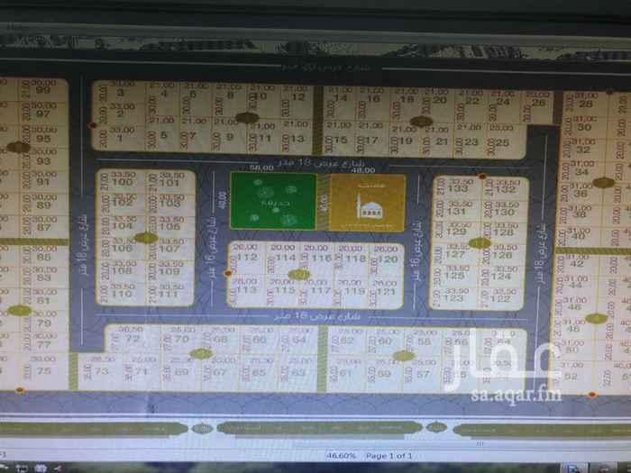 1579921 بلك للبيع في مخطط بيان  لمزيد من التفاصيل  تواصل على الجوال  0594945598