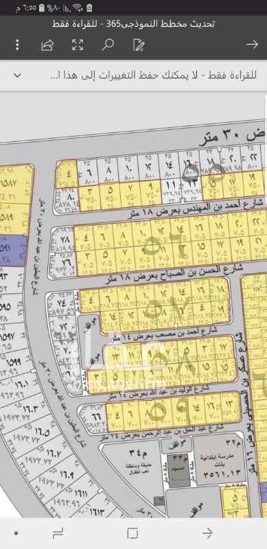 1297822 أرض بمخطط المحيسن ... شرق المدينه .قريب من الدائري ... مساحه ٤٢٣ متر ( ١٤.١٠×٣٠) شارع ١٨ جنوبي  المطلوب / ٣٤٠ ألف