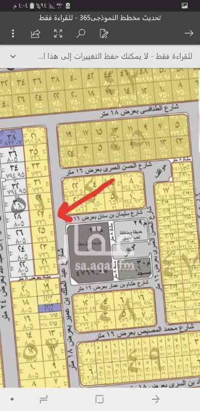 1301026 أرض بمخطط المحيسن شرق المدينه . مساحه ٣٦٨ متر (١١.٧٥×٣٢) شارع ١٨ شرقي  قريب من الدائري