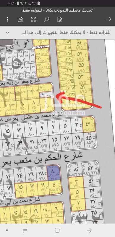 1301042 أرض بمخطط المحيسن شرق المدينه  مساحه ٤٠٣ متر ( ١٤ ×٢٩.٥) شارع ١٨ شرقي