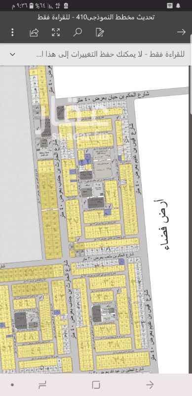 1347258 أراضي بمخطط المحيسن شرق المدينه. مساحه ٤٠٠ متر ( ١٢.٥×٣٢ ) شارع ١٨ جنوبي  موقع مميز