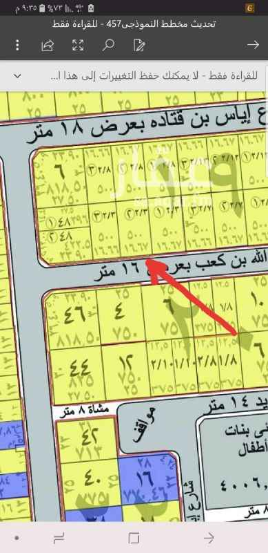 1386351 أرض بمخطط المحيسن شرق المدينه. مساحه ٥٠٠ متر (١٦.٦٧×٣٠) شارع ١٦ جنوبي موقع مميز وقريب من الاربعين